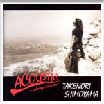 ACOUSTIC〜always live on 下山 武徳